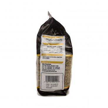 Side Zain product pic of freeka