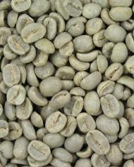 قهوة خضراء